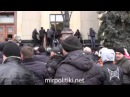 1 марта 2014 года освобождение Харьковской облгосадминистрации от бандеровских э