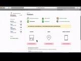 Advcash advanced cash платежная система׃ регистрация, верификация, отзывы и инструкция
