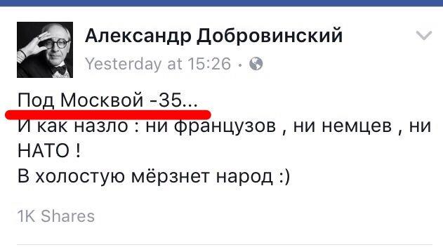 Некоторые дороги Одесской области открыты для движения - Цензор.НЕТ 2588