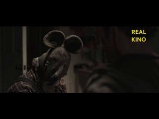 Мучение (2013) супер фильм
