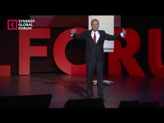 Бодо Шефер фрагмент выступления на Synergy Global Forum 2016