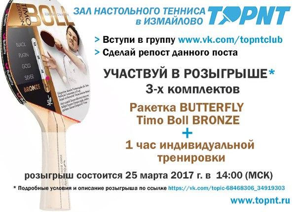 Фото №456239110 со страницы Анны Волковой