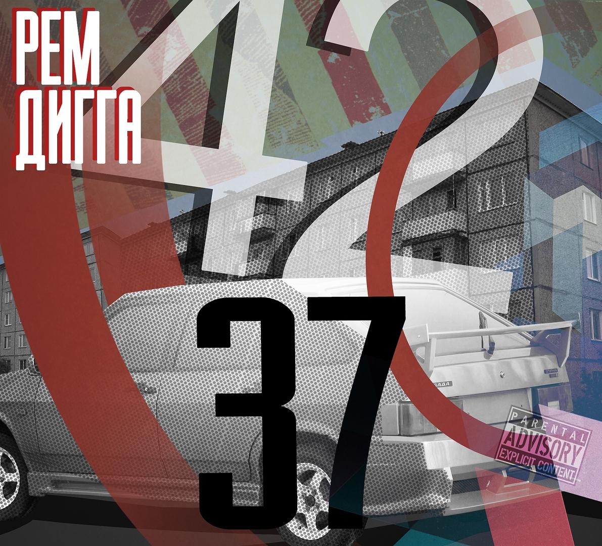 Скачать бесплатно mp3 реп русский реп бесплатно