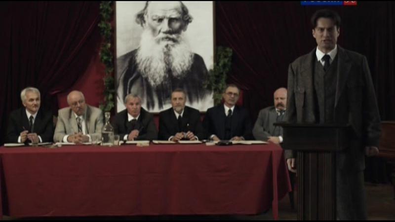 В В Маяковский Два дня 8 серия