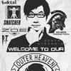 Kojima Productions   MGS   Metal Gear Station