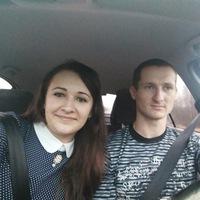 Алёна Юртаева
