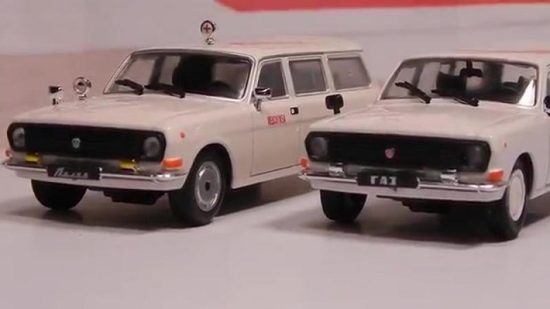 ГАЗ-24-13 Волга. Авто Легенды СССР и Соцстран