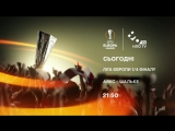 Лига Европы: «Аякс» – «Шальке»   НЛО TV