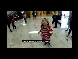Реакция очаровательной маленькой американки на азан!