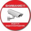 Установка видеонаблюдения в Нижнем Новгороде