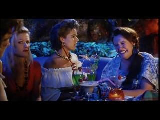 La boda de Muriel (1994)