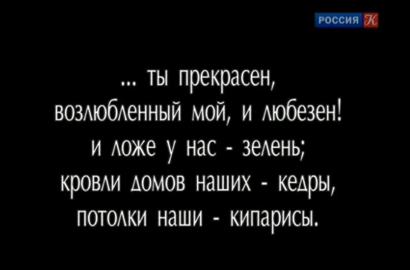 Таисия Коптева | Москва