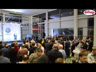 Volkswagen открыл новый дилерский центр в Ярославле