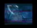 (staroetv) Межпрограммная заставка (РТР, 06.09.1999-14.09.2001)