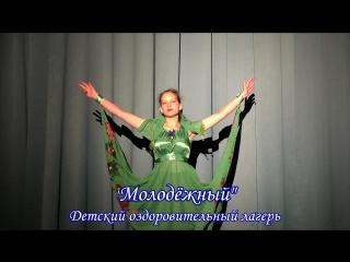 2017-07-24 Фестиваль Краски лета-2017_ДОЛ Молодежный_1