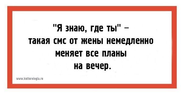 О, женщины, женщины - Страница 14 6zBQgplSVIc