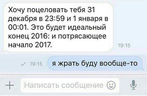 Руслан Когтев | Барнаул