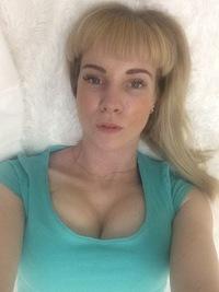 Юлия Беседина