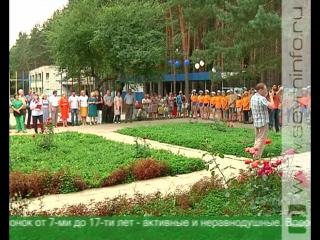 В лагере им. Зои Космодемьянской открылась профильная смена