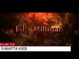 BILLY MILLIGAN 5-MAPTA KIEB