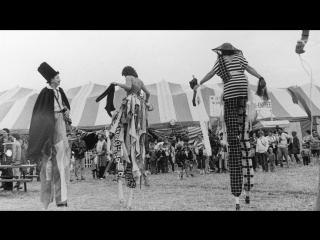 Cirque du Soleil: тогда и сейчас
