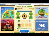 Голодные Игры - круче Агарио  | Открыаю сундуки 3 золотых и  1 клановой
