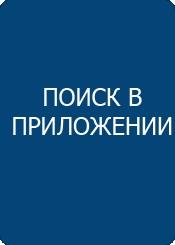 Регистрация в каталогах Соль-Илецк яндексом понятия геозависимых запросов и геонезависимых продвижение сайтов для региональн