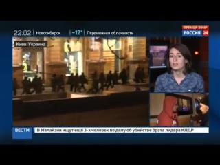 В результате беспорядков в Киеве пострадал полицейский