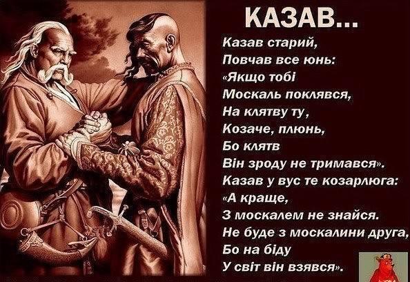 Позиция Путина по Крыму достойная, вызывающая уважение, - Янукович об оккупации полуострова - Цензор.НЕТ 2185