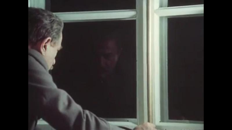 Государственная граница (Фильм 5, серия 1) (1986)
