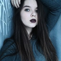 Вита Никулина