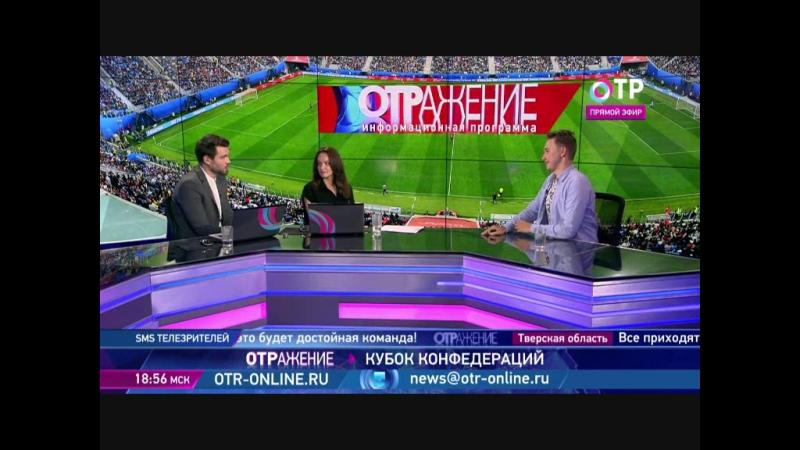 Есть ли шанс у российского футбола