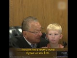 Судья вынес необычный приговор
