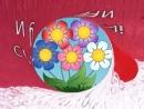 Видео открытка - поздравление для дочери от мамы и папы. С днем рождения, доченька !