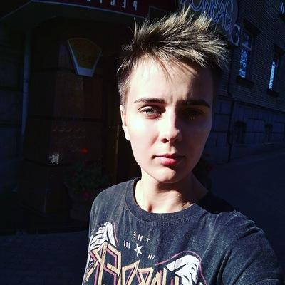 Женя Былинская