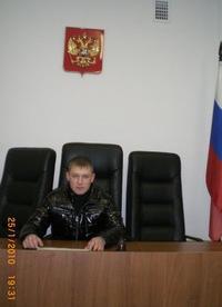Валера Харламов