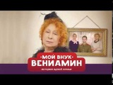 Лия Ахеджакова в Минске! Спектакль