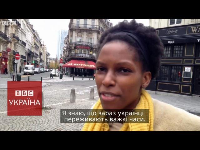 Що у Брюсселі кажуть про Україну