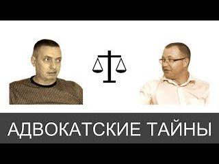 Дома всех обяжут установить датчик МАТа)))