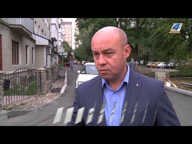 У Тернополі ремонтують прибудинкову територію на Тролейбусній