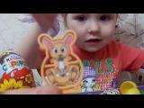 МАША и МЕДВЕДЬ распаковка КИНДЕР СЮРПРИЗОВ Видео для детей