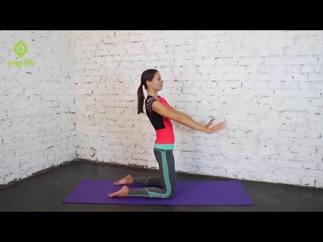 Упражнения для ног и бедер. Йога для укрепления мышц ног и бедер в домашних условиях. Yogalife