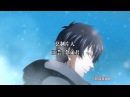 Quan Zhi Gao Shou Anime opening (Türkçe Çeviri) HD!/Tencent Manhua ( (Producer)
