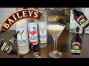 BAILEYS Эссенции для алкоголя MOMIXBAR