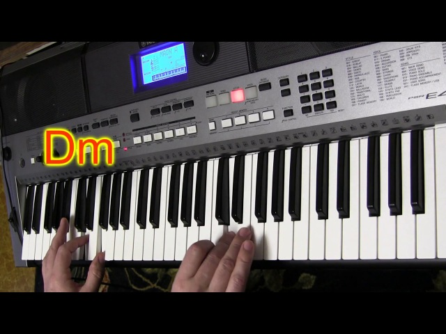 Инструментал 1 on Yamaha PSR E443 Аккорды