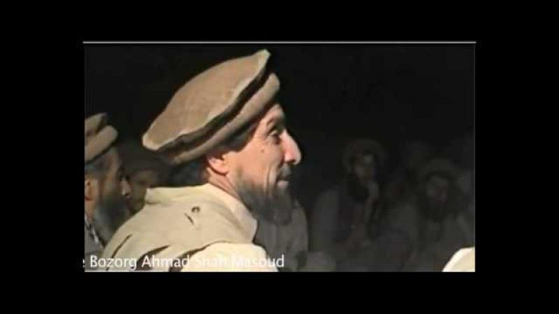 Бехтарин суханхои Ахмадшох Масъуд