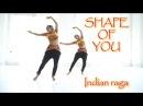 Shape of You (Indian Raga) dance choreography   Poonam and Priyanka