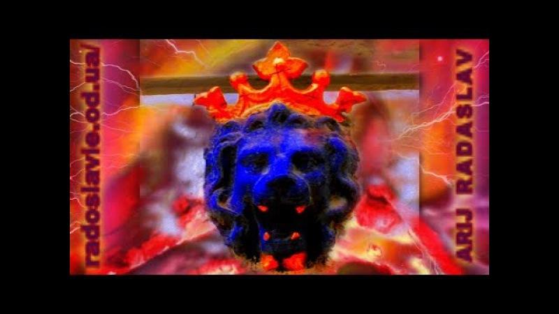 АРИЙСКИЕ СИМВОЛЫ НА УЛИЦЕ МАРАЗЛИЕВСКОЙ И ДРУГИХ ЗДАНИЯХ ОДЕССЫ ЗНАКИ И ИЗОБРАЖЕНИЯ БОГОВ