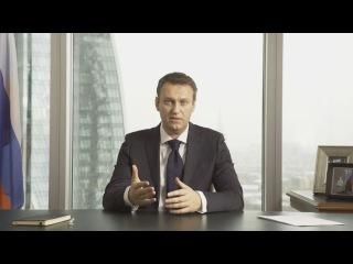 Пора выбирать: Алексей Навальный — кандидат в президенты России [Рифмы и Панчи]