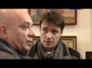 Лорд Пес полицейский 20 серия 2012 Детектив
